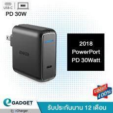 หัวชาร์จเร็ว ANKER Speed PD (30W) 1 ช่องชาร์จ(1 USB Type-C Power Delivery 30W) ที่ชาร์จเร็วมือถือ ที่ชาร์จเร็วแท็บเล็ต ปลั๊กชาร์จในบ้าน Adapter Wall Charger ...