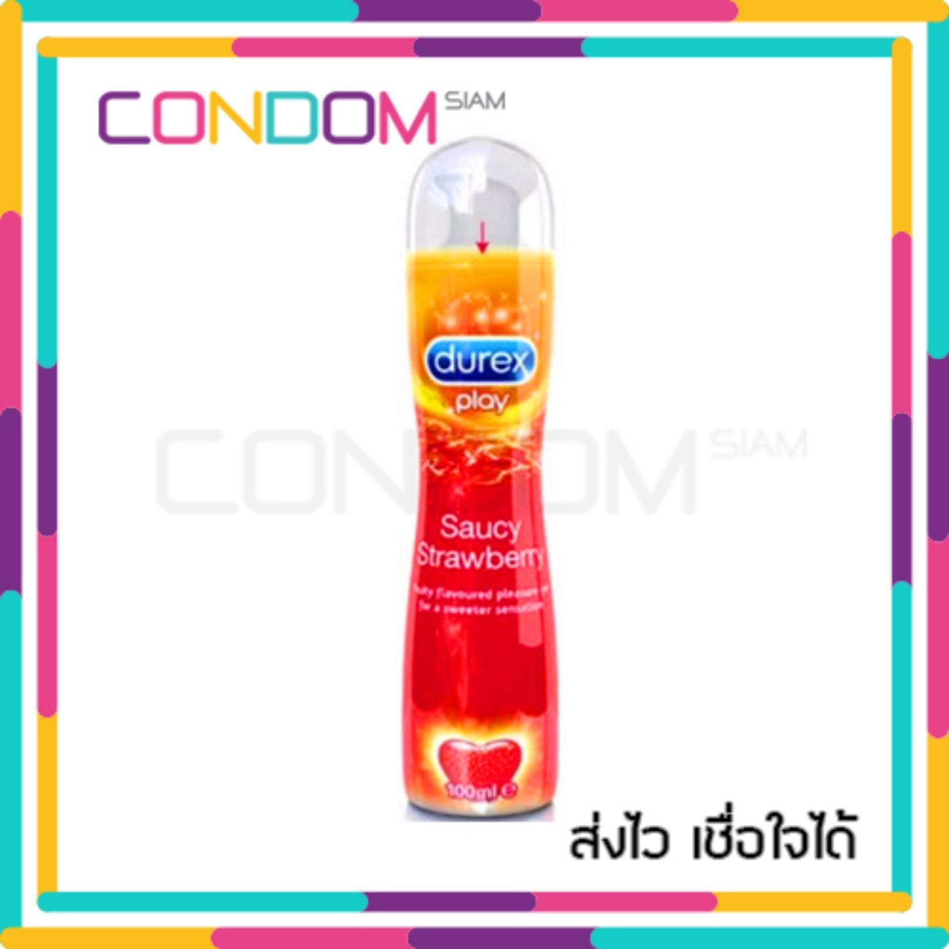 Durex Play Strawberry 100 Ml (ดูเร็กซ์ เพลย์ สตอเบอรี่ หอม นาน ) By Condomsiam.