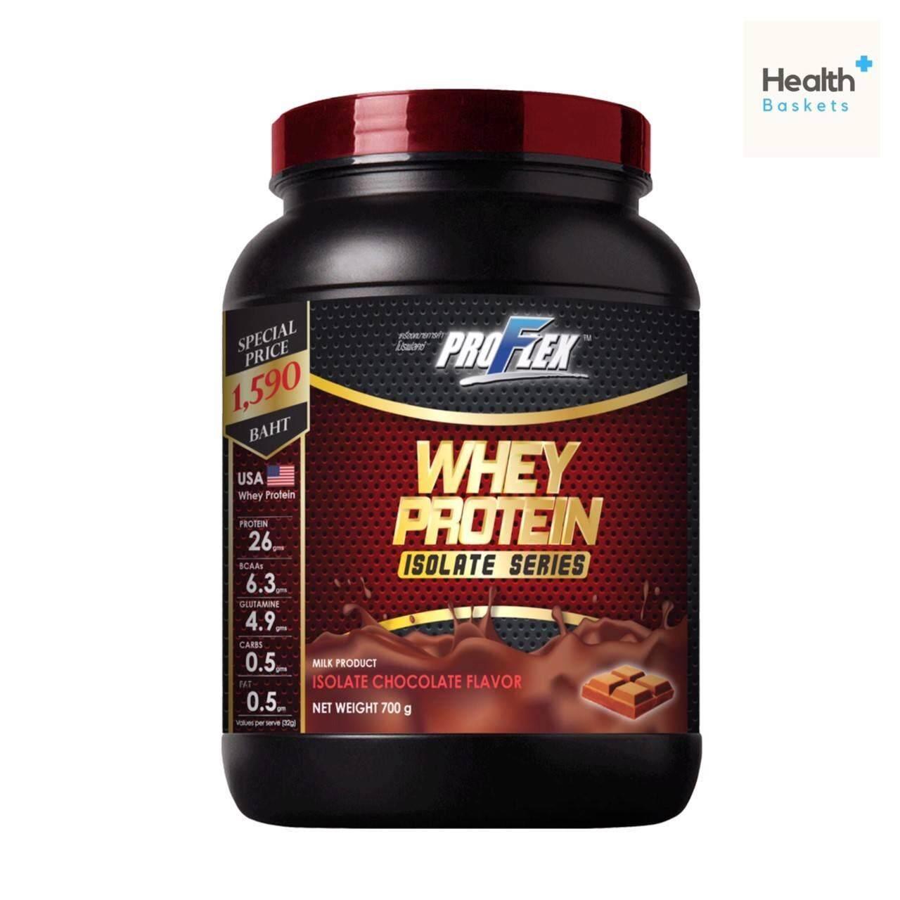 Proflex Whey Protein Isolate CHOCOLATE 1 กระป๋อง โปรเฟล็กซ์ เวย์โปรตีน รสช็อกโกแลต สูตรไอโซเลท 700 g
