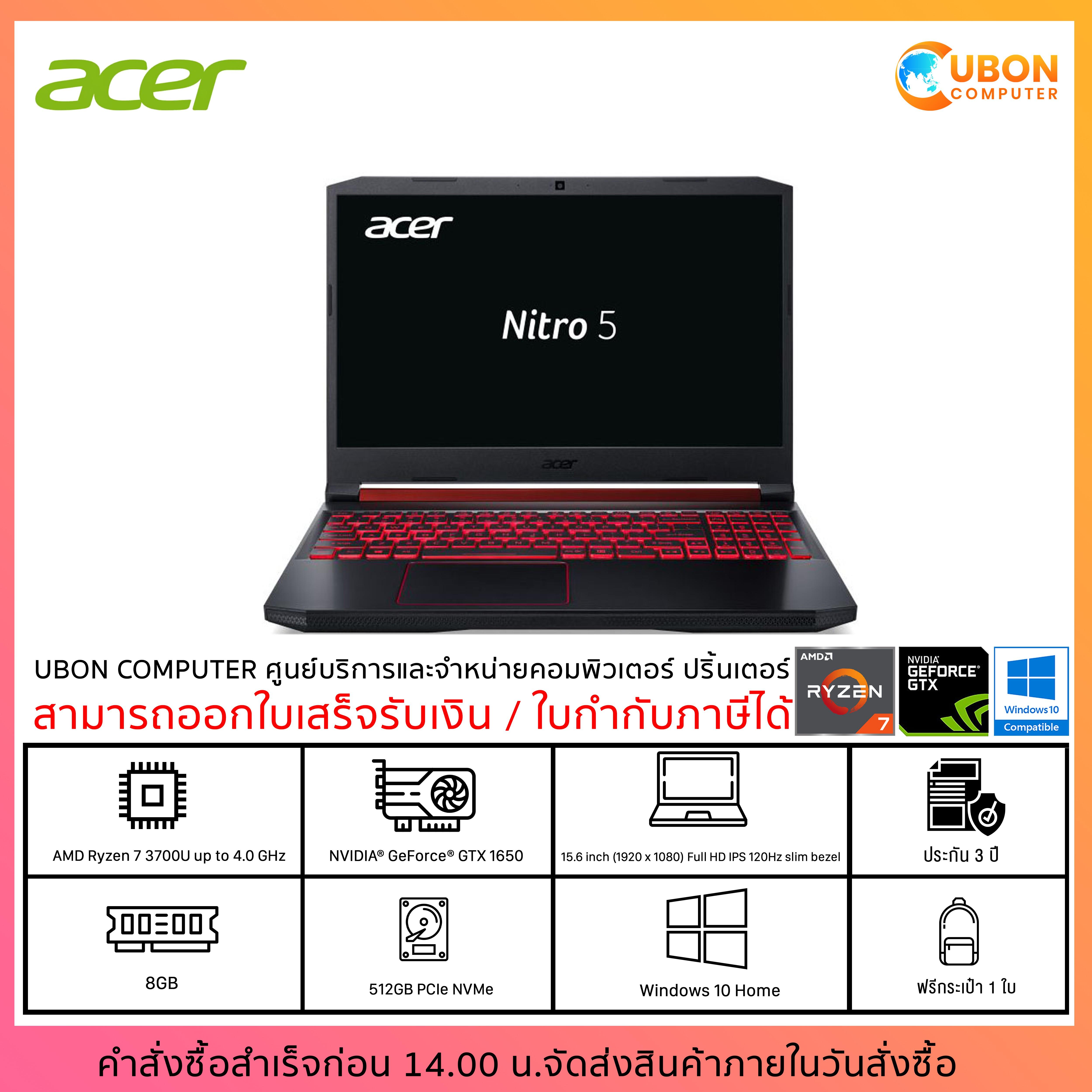 โน๊ตบุ๊ค Notebook Acer Nitro 5 An515-43-R0t3 15.6inch/ryzen7 3750h/8gb Ddr4/512gb Ssd/gtx 1650/win10/3y By Uboncomputer.