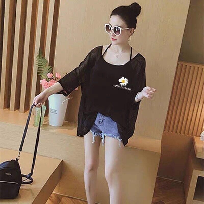 Ann840 2020new! (ชุดเซต มีชั้นใน) เสื้อสาวอวบ ไซส์ใหญ่ คอวีแขนสั้น เสื้อกล้ามและเสื้อสายเดี่ยว แฟชั่นผู้หญิงสไตล์เกาหลี เนื้อผ้าดีราคาถูก New Fashion Womens.