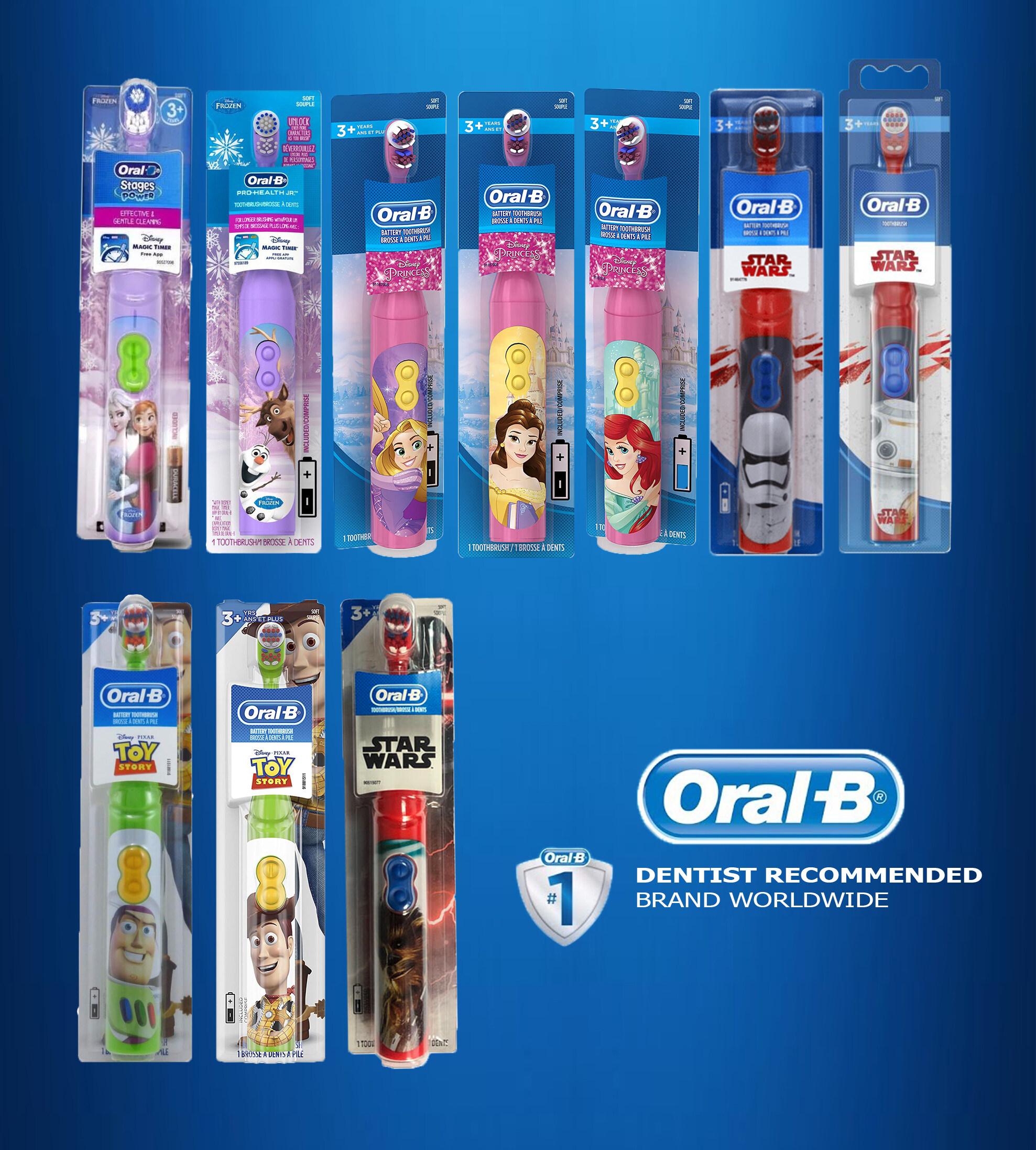 แปรงสีฟันเด็กไฟฟ้า ออลรัล บี คละแบบื Oral-B Kids Toothbrush