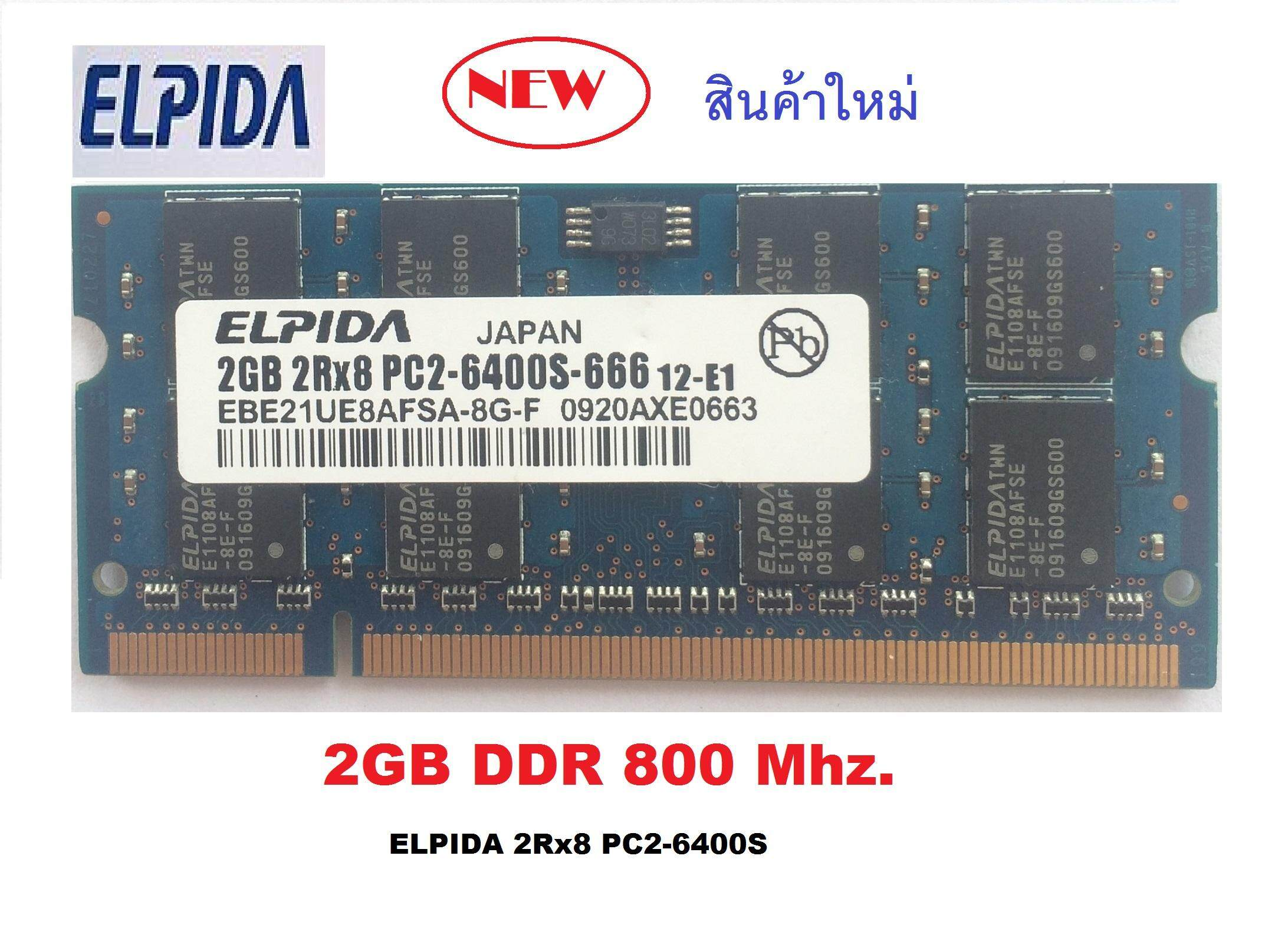 2GB 2RX8 PC2-4200S DDR2 533MHz 200pin 1.8V Laptop RAM Memory Notebook SO-DIMM ##