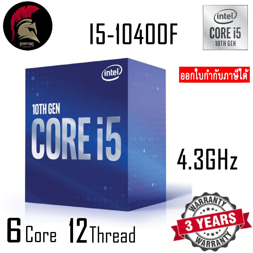 Intel Core I5 10400f Processor Cpu (ซีพียู) 2.9ghz Turbo 4.3ghz 12mb 6c/12t Gen10 Lga1200.