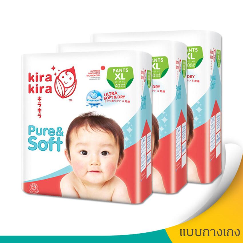 รีวิว ขายยกลัง ! KIRA KIRA คิระ คิระ กางเกงผ้าอ้อมเด็ก เพียวร์แอนด์ซอฟต์ ไซส์ XL 40 ชิ้น (รวม 3 แพ็ค ทั้งหมด 120 ชิ้น)