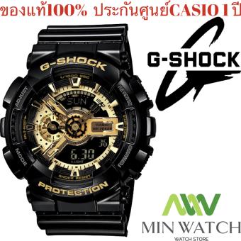 นาฬิกา รุ่น Casio G-Shock นาฬิกาข้อมือ นาฬิกาผู้ชาย สายเรซิ่น รุ่น GA-110GB-1Aสีดำทอง ของแท้100% ประกันศูนย์ CASIO 1 ปี จากร้าน MIN WATCH