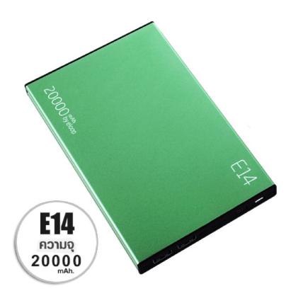 แบตสํารอง Eloop E14 ของแท้ 100% แบตสํารองแท้ Power Bank 20000mah พร้อมสายชาร์จ ซองผ้ากำมะหยี่  อุปกรณ์ชาร์จไฟ พาวเวอร์แบงค์  Power Bank พาวเวอร์แบงค์ Eloop  พาวเวอร์แบงค์ Eloop  พาวเวอร์แบงค์ยี่ห้อไหนดี *สีดำ เขียว เงิน ทอง ระบุสีช่องแชต /assure Shop.