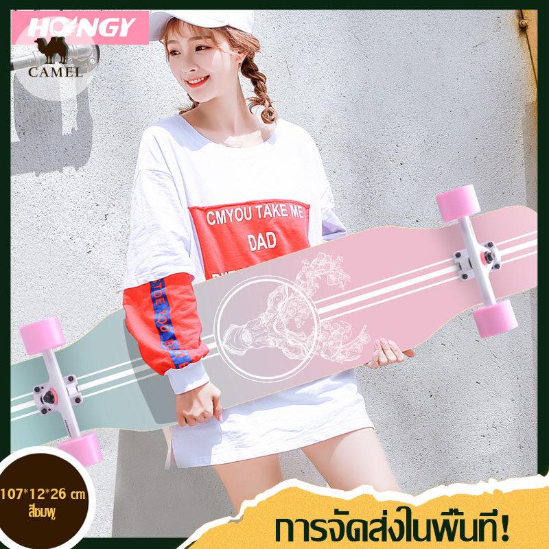[พร้อมส่งจากไทย] 4 ล้อ สเก็ตบอร์ด เด็กสเก็ตบอร์ด สเก็ตบอร์ดมืออาชีพ สเก็ตบอร์ดกีฬา 58/80/107cm Professional Skateboard อลูมิเนียมอัลลอยด์.