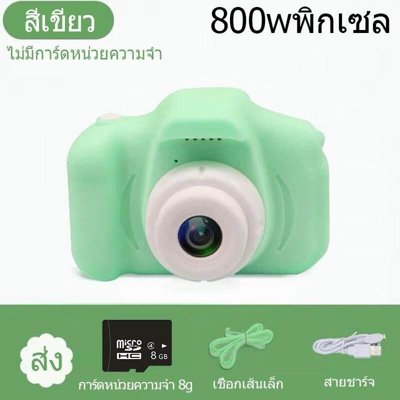 【ขนส่งกรุงเทพ】 กันน้ำใหม่ กล้องถ่ายรูปเด็กของเล่น Mini Hd การ์ตูนเด็กกล้องของตกแต่งสำหรับถ่ายรูปของขวัญเด็กวันเกิดของเล่นกล้องสำหรับวันเด็ก.