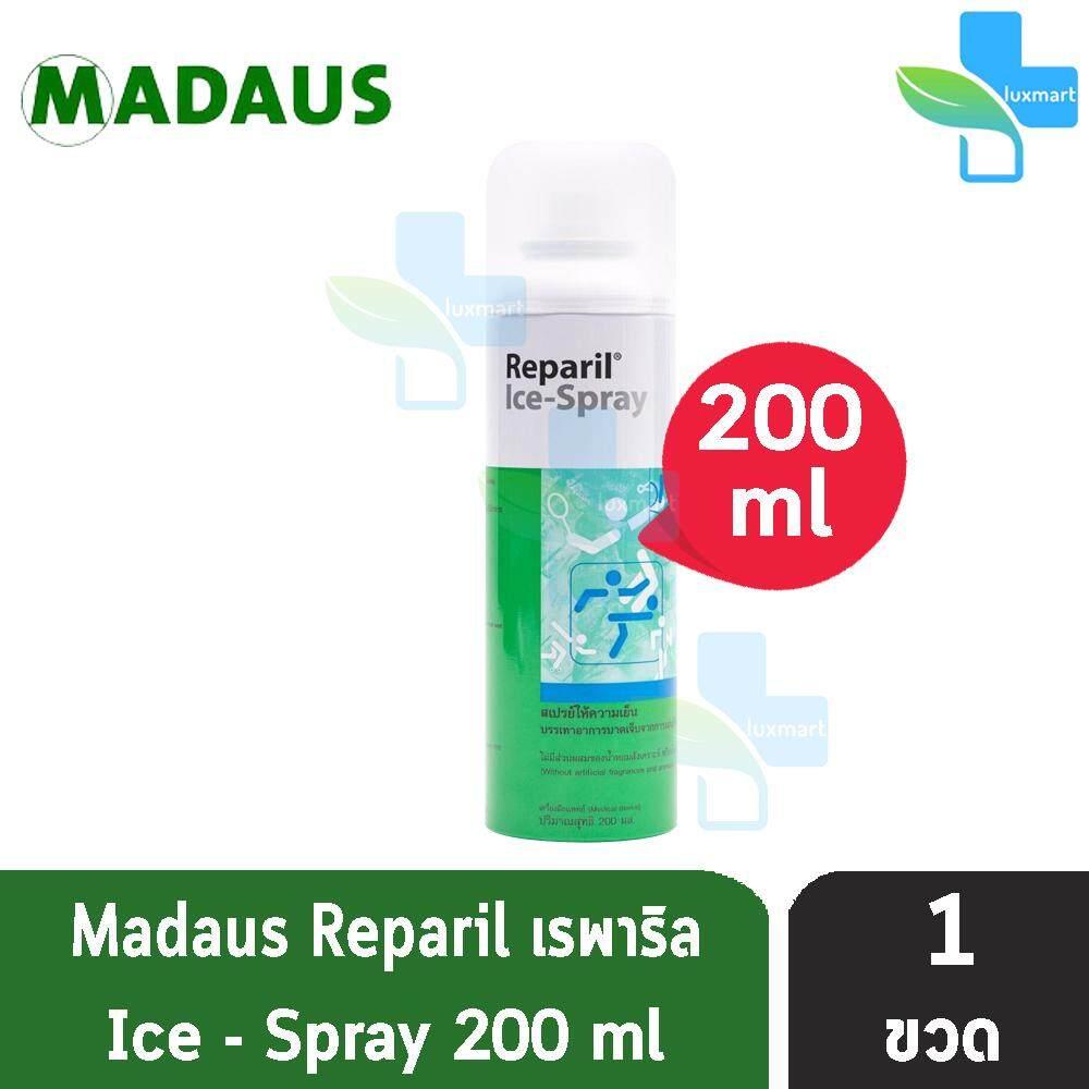 Reparil Ice Spray 200 Ml. เรพาริล ไอซ์ สเปรย์ บรรเทาอาการปวดได้ทันทีอย่างมีประสิทธิภาพ [1 กระป๋อง] By Luxmart.