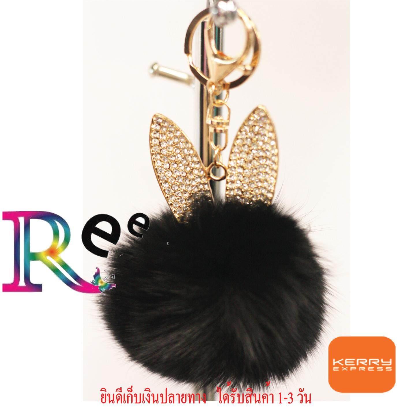 พวงกุญแจไฮโซ หูกระต่ายใหม่ใส่กระเป๋าแฟชั่นเครื่องประดับน่ารักกระต่ายพวงกุญแจ.