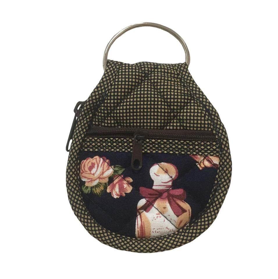 พวงกุญแจ (ขนาดกลาง) กระเป๋าใส่กุญแจ กระเป๋าใส่เหรียญ ผ้าแคนวาสสีน้ำเงิน.