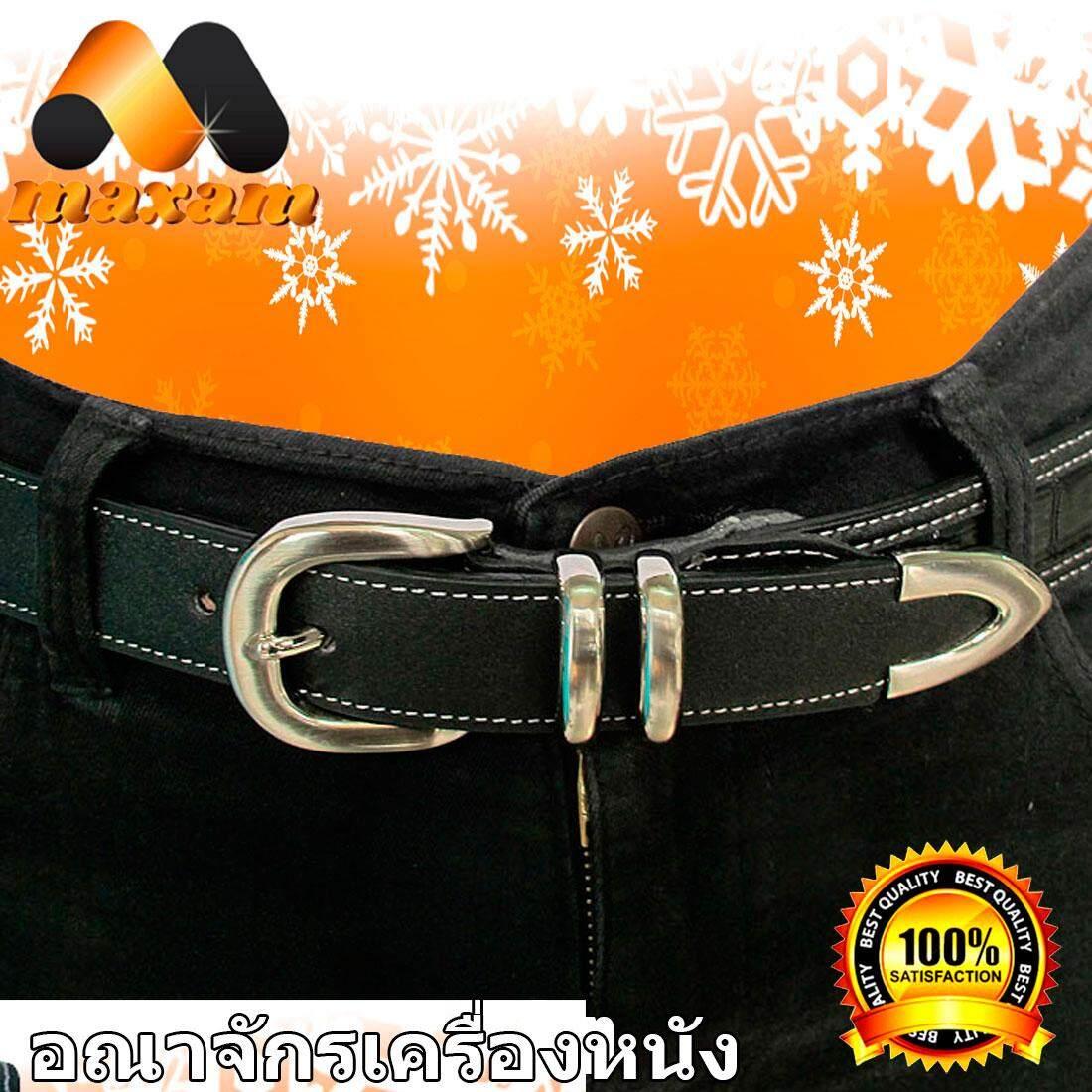 maxam design     สุดเทห์ Super Black สีดำ เข็มขัดหนังแท้ หนังวัว เรียกว่า รุ่น ไทเกอร์ Tiger โดดเด่นที หัวเข็มขัด สายร้อยเข็มขัด และ ปลายสายเข็มขัด หุ้มด้วยนิกเกล      maxam design