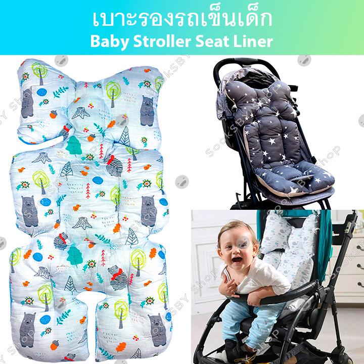 เบาะรองรถเข็นเด็ก เบาะรองคาร์ซีท เบาะรองนอนเด็ก เบาะรองเปลโยก - Baby Stroller Cushion Liner - 1ชิ้น.