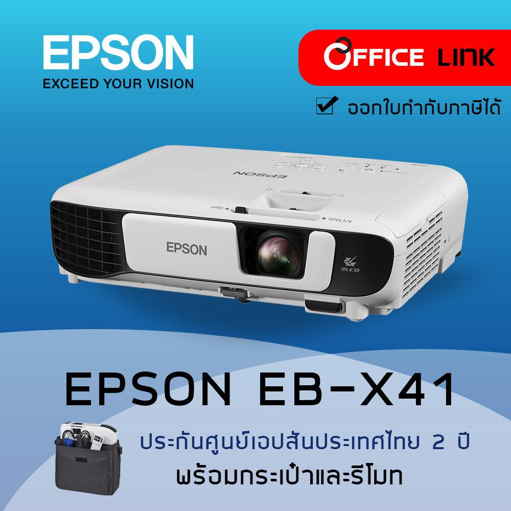 Epson โปรเจคเตอร์ Xga 3600 Ansi รุ่น Eb-X41 X41 - ประกันศูนย์เอปสัน 2 ปี By Office Link.