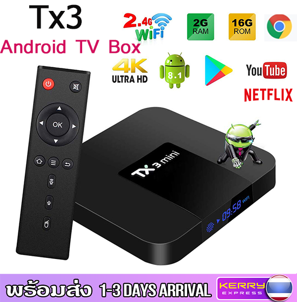 Android Box Tx3 Mini Box กล่องทีวีแอนดรอย Smart Tv Box  Android Version 8.1 Ram 2g/16g  Smart Tv Ip Tv รองรับ 4k Wifi Lan Support Television Projector Lcd.