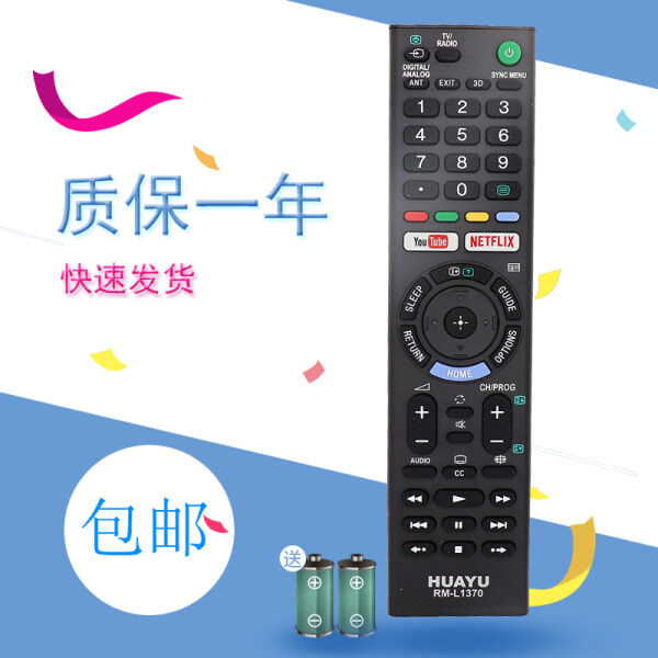 Suitable for Sony TV Remote Control RMT-TX201P TX100D TX100E TX102D TX200E