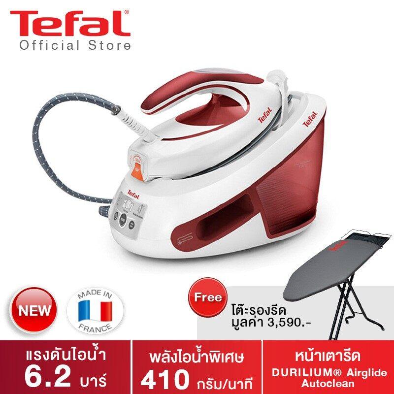 ส่งฟรี100% - ( ฟรี โต๊ะรองรีด ) Tefal เตารีดแรงดันไอน้ำ 2830w 6.2b 1.8l - เครื่องรีดไอน้ำ เตารีดแห้ง เตารีดไอน้ำ เครื่องรีดถนอมผ้า เตารีด  ถนอมผ้า เตารีดไอน้ํา เตารีดพกพา มือถือ เครื่องรีดผ้า ที่รีดผ้า Iron Steam Ironing Machine Sharp Toshiba Philips Otto.