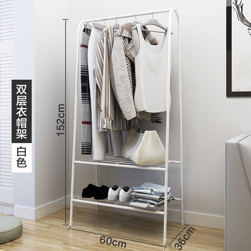 HG Household Snnei Folding Multi-functional Clothes Rack-C2