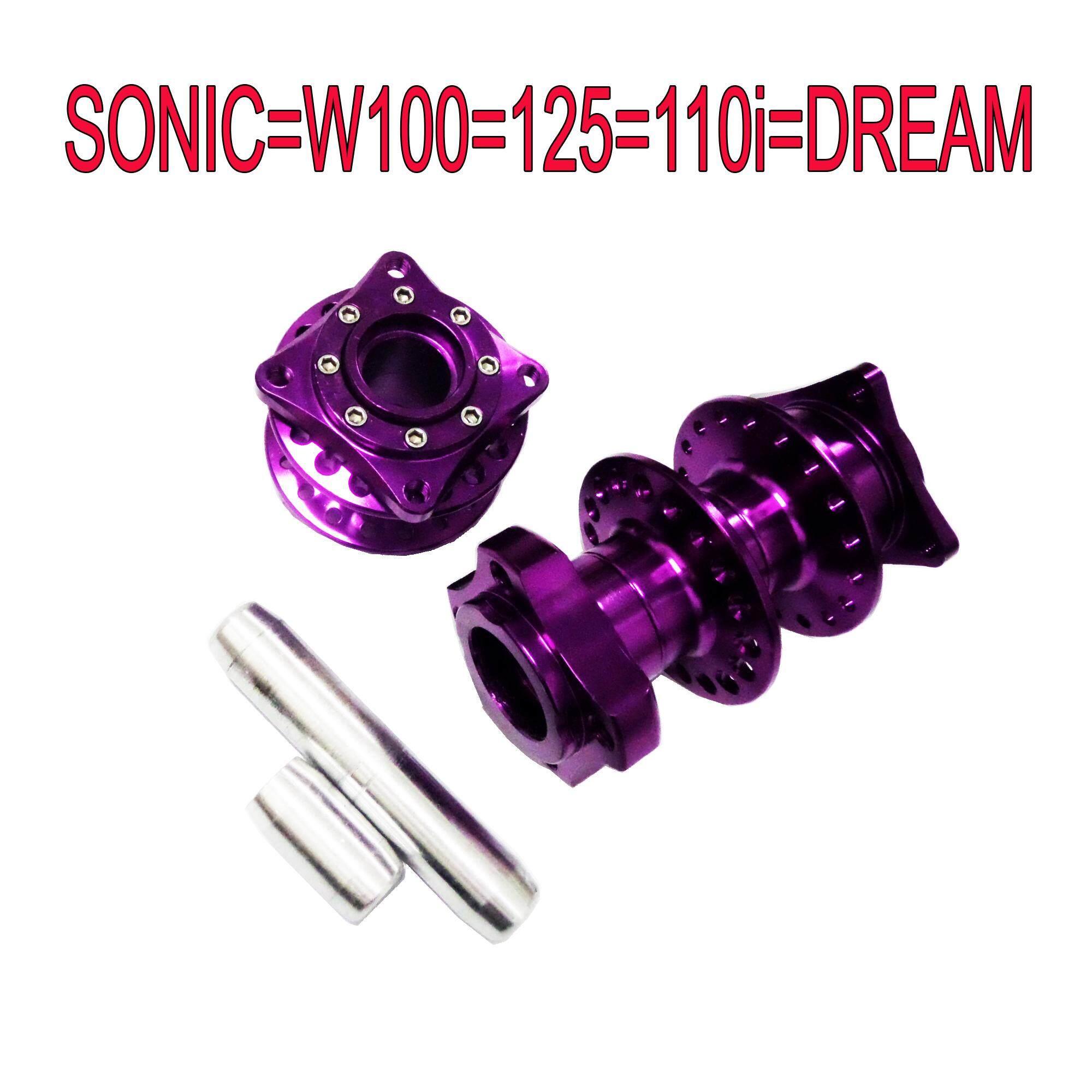 รีวิว ดุมย่อแต่งงาน CNC 2ชั้น แท้ BOUSHI ดิสหน้า+ดิสหลัง สำหรับ HONDA-SONIC=W100=125=110i=DREAM SUPERCUP สีม่วง งานสุดเทพ