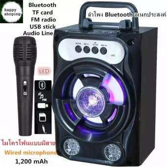 ลำโพง Bluetooth ไร้สาย, ซับวูฟเฟอร์ (รองรับไมโครโฟน, บลูทู ธ , USB, การ์ด TF, วิทยุ) ลำโพง Bluetooth พกพา, ไฟ LED สีสันสดใส ลำโพงบลูทู ธ Bluetooth Speaker ลำโพงบลูทูธ