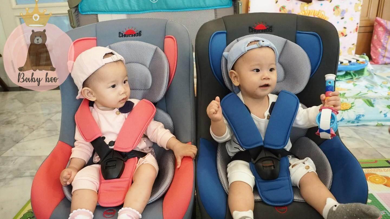 Chuchob Car Seat ปรับ นั่ง เอน นอน สำหรับเด็กแรกเกิดขึ้น - 6 ขวบ.