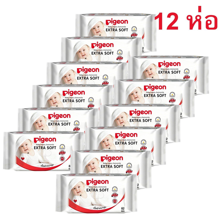 ราคา ส่งฟรี Pigeon Baby Wipes กระดาษเช็ดทำความสะอาด สูตรคาโมมายล์ จำนวน 82 แผ่น/แพ็ค (12 แพ็ค)