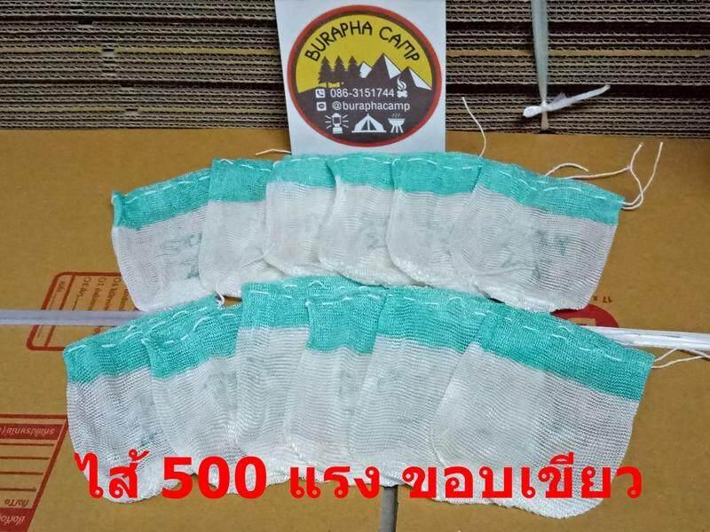 ไส้ตะเกียง 500 แรง ขอบเขียว เนื้อโคแมน 1 ห่อ 10 ไส้