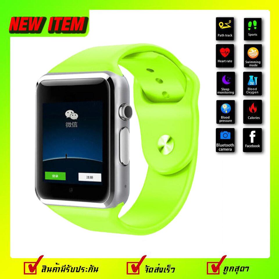 CostShipShop ใหม่ล่าสุด!! Smart Watch รุ่นA2 นาฬิกาเด็ก แฟชั่นเด็ก นาฬิกาข้อมือ สมาร์ทวอทช์ นาฬิกาอัจฉริยะ นาฬิกาโทรศัพท์ รับรองภาษาไทย ใส่ซิมได้ เตือนโทรเข้า-ออก นับการนอนหลับ