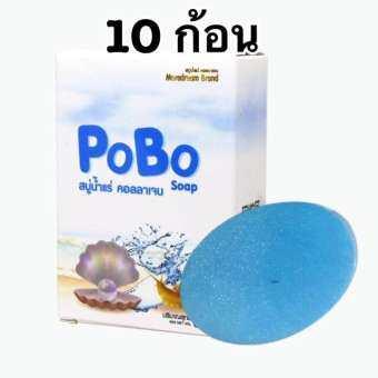 (10 ก้อน) POBO สบู่โพโบ สบู่ทำความสะอาดผิวหน้า สูตรน้ำแร่ธรรมชาติ 60 กรัม