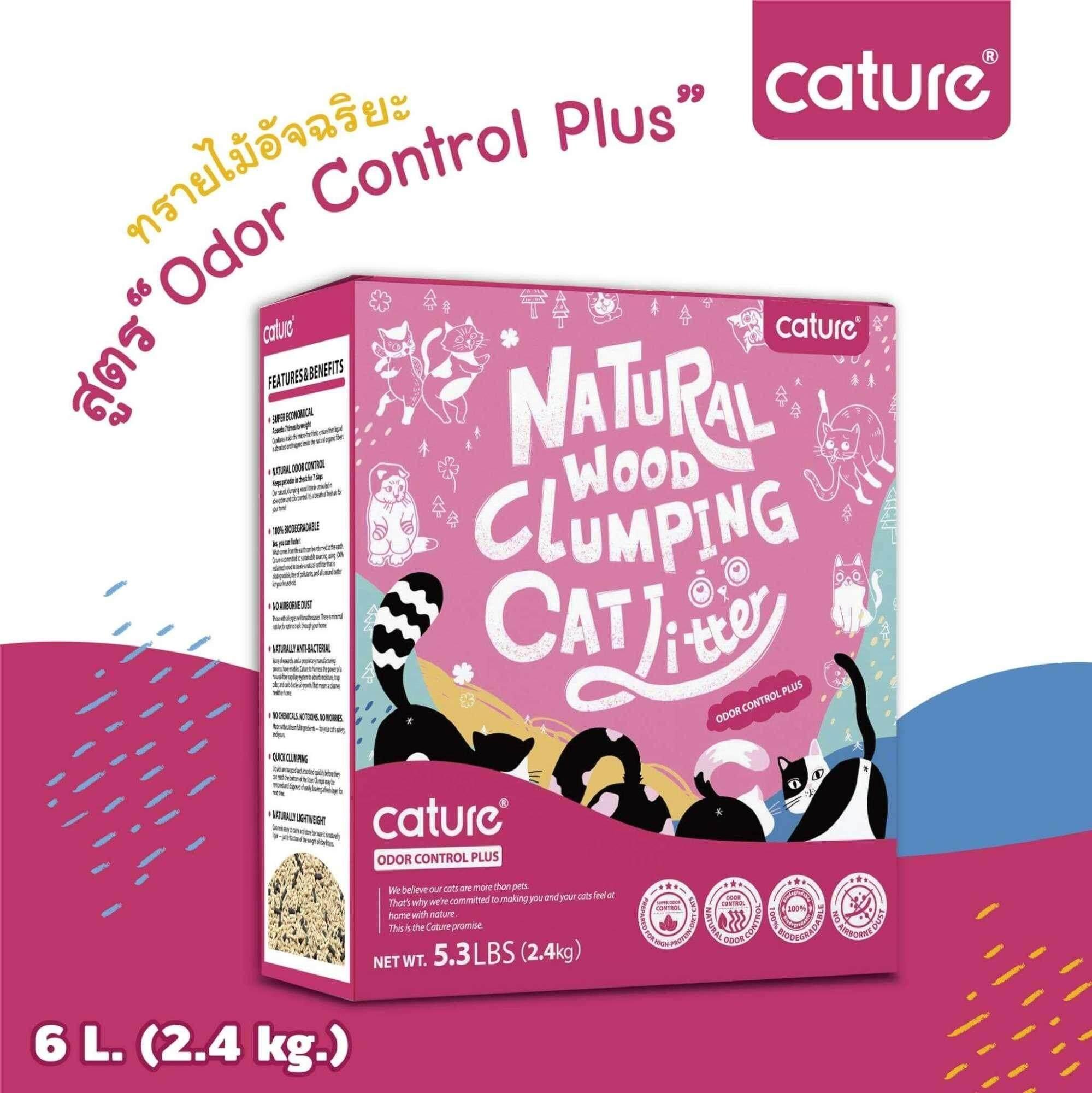 Cature ทรายแมวไม้สนอัจฉริยะ สูตร Odorcontrolplus (6l) By Fairycoonz Petshop.