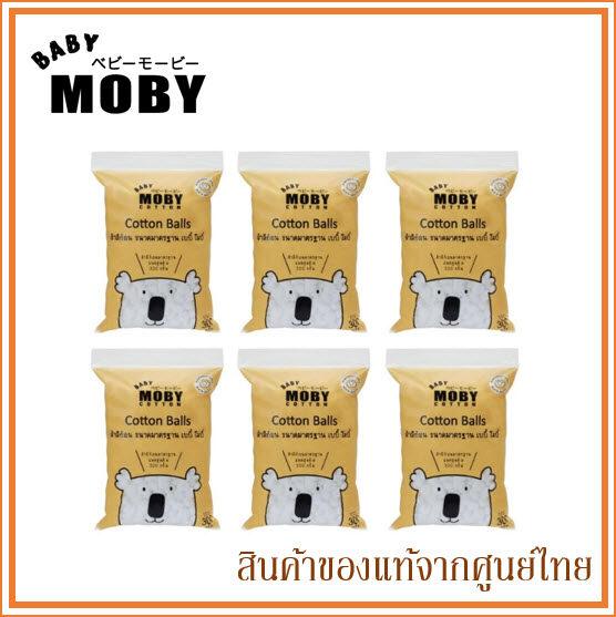 แนะนำ Baby Moby สำลีก้อน ขนาดมาตรฐาน Normal Size Cotton Ball (300 g.) (จำนวนแพ็คตามรูปสินค้า)