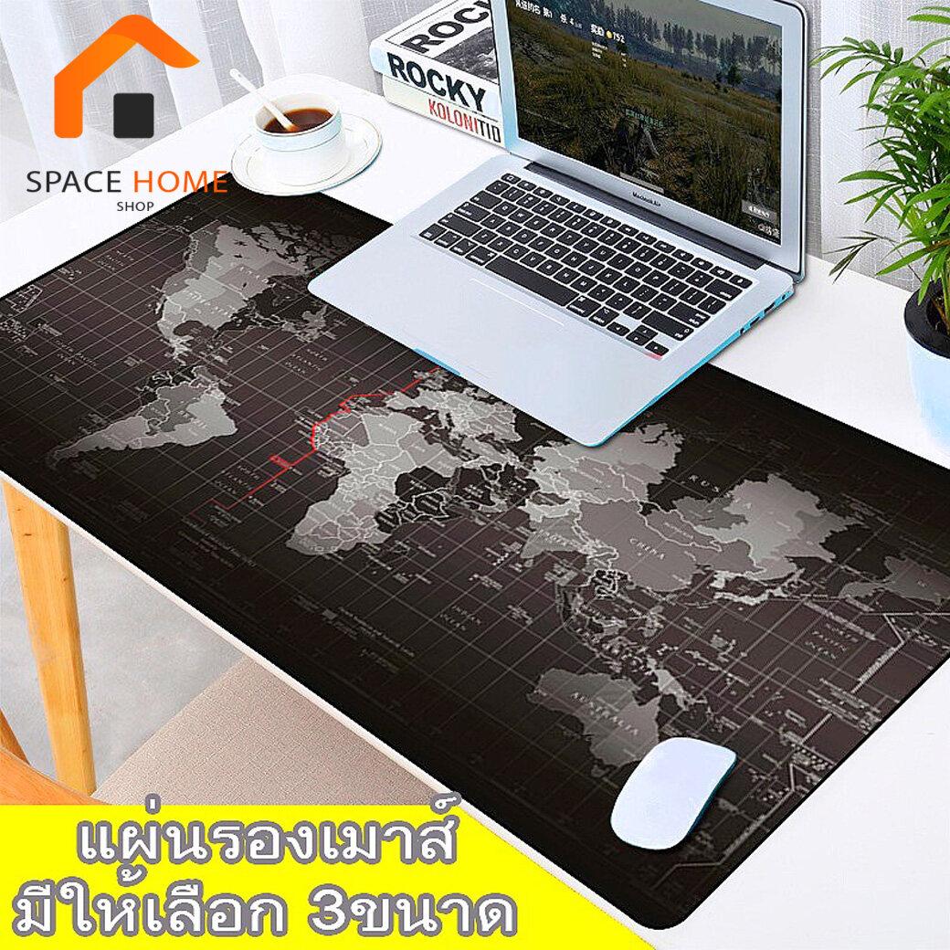 Spc แผ่นรองเมาส์ ลายแผนที่โลก เมาส์ แผ่นเมาส์ แผ่นรองเมาส์ลายลูกโลก ลายลูกโลก แผ่นรอง แผ่น รองเมาส์.