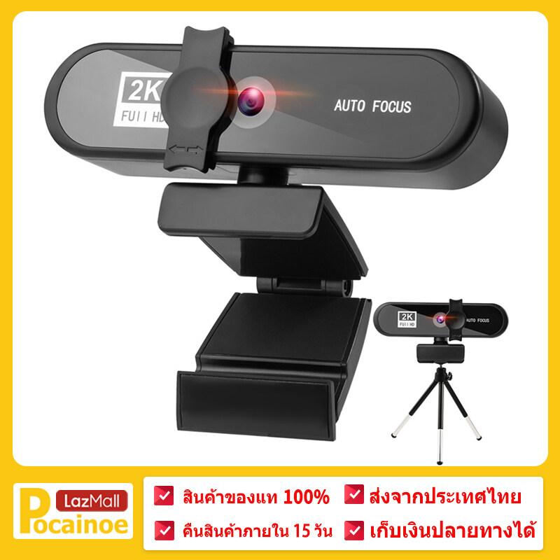 Webcam 2k Webcam For Pc Webcam 1080p Full Hd Webcam For Computer Autofocus Web Cam 120 Degree Live Streaming Widescreen Webcam For Calling, Conferencing.