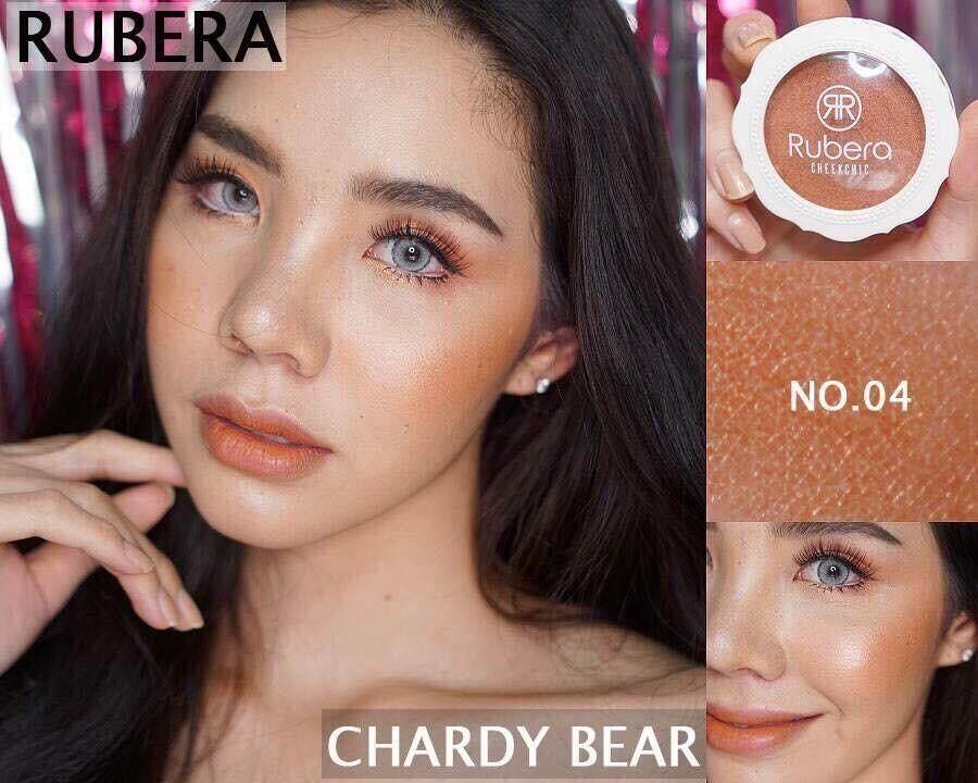 บรัชออน RUBERA No.04 Chardy Bear สีน้ำตาลแดงคาราเมล