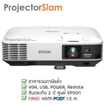 Projector Epson EB-2155W 5000 WXGA เครื่องฉายภาพ โปรเจคเตอร์
