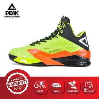 PEAK รองเท้า บาสเกตบอล NBA Lightning V Basketball shoes พีค รุ่น E61053A - Green/Black-
