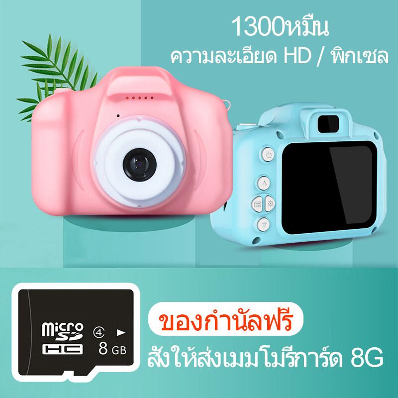แบบชาร์จไฟได้】เด็กกล้องของเล่นขนาดเล็ก Digital Photo Camera ของเล่นเด็กเพื่อการศึกษาการถ่ายภาพของขวัญของเล่นเด็กวัยหัดเดิน 8mp กล้อง Hd สำหรับเด็ก.