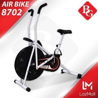 B&G Fitness จักรยานนั่งปั่นออกกำลังกาย จักรยานบริหาร Air Bike รุ่น BG8702