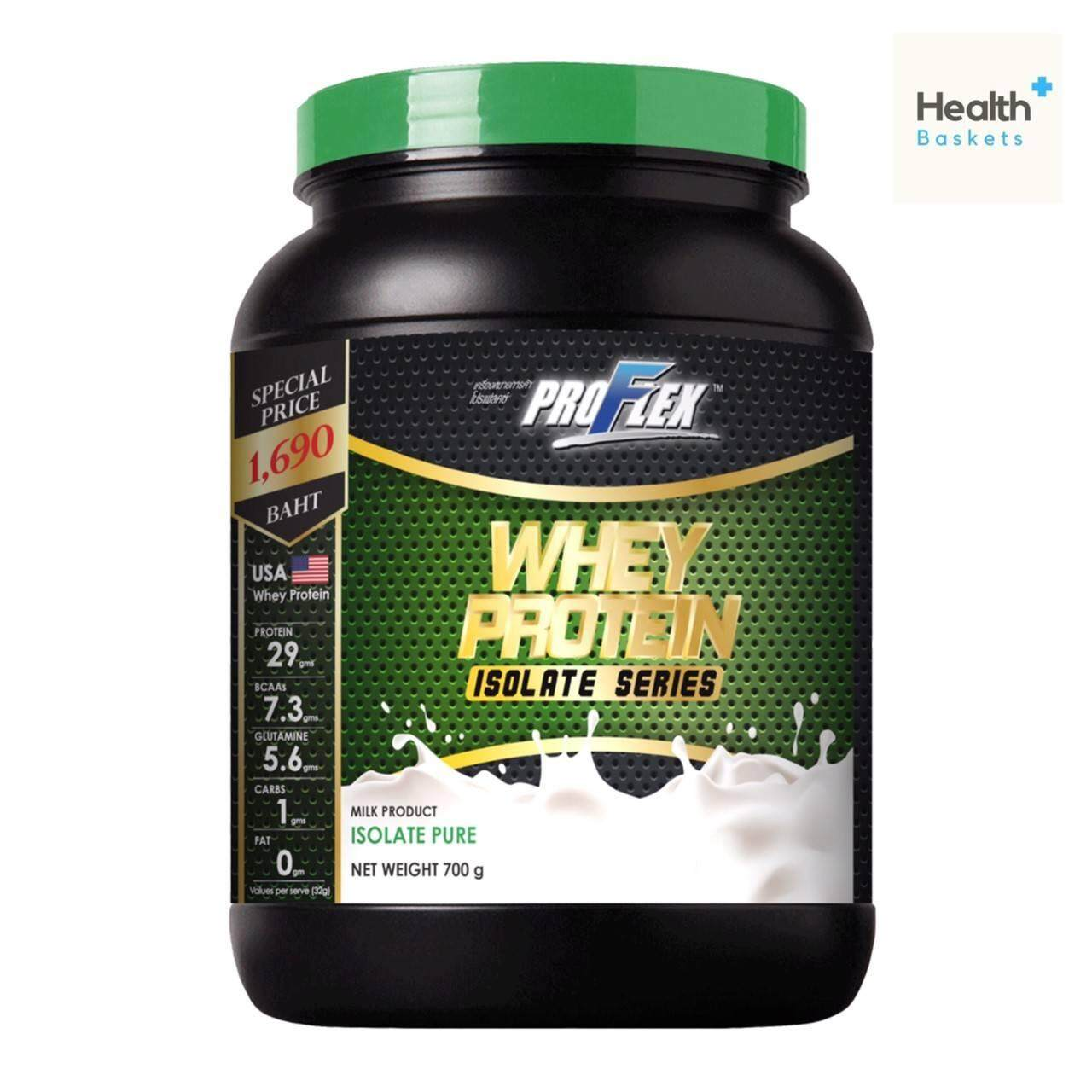 Proflex Whey Protein Isolate PURE 1 กระป๋อง โปรเฟล็กซ์ เวย์โปรตีน รสจืด สูตรไอโซเลท 700 g