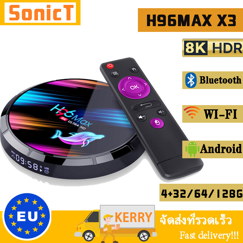 [h96max X3] Tvbox กล่องสมาร์ททีวี Android H96 Max X3 S905x3 Android 9.0 Smart Tv Box 4/128 Tv Box Network Player กล่องสมาร์ททีวี.