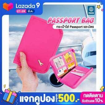 TravelGear24 กระเป๋าใส่หนังสือเดินทาง กระเป๋าพาสปอร์ต หนังสือเดินทาง พาสปอร์ต Travel Passport Bag - A0211