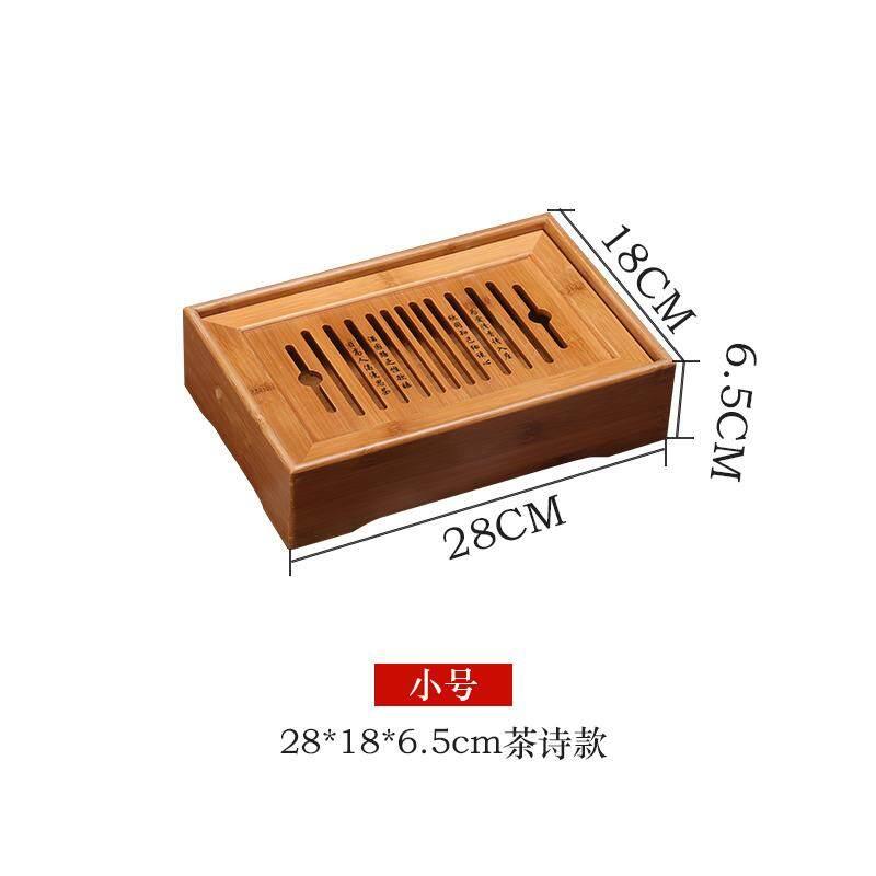 Teh Bambu Kungfu Set peralatan teh Nampan teh Bambu terbuat dari bambu Kebun the besar ukuran