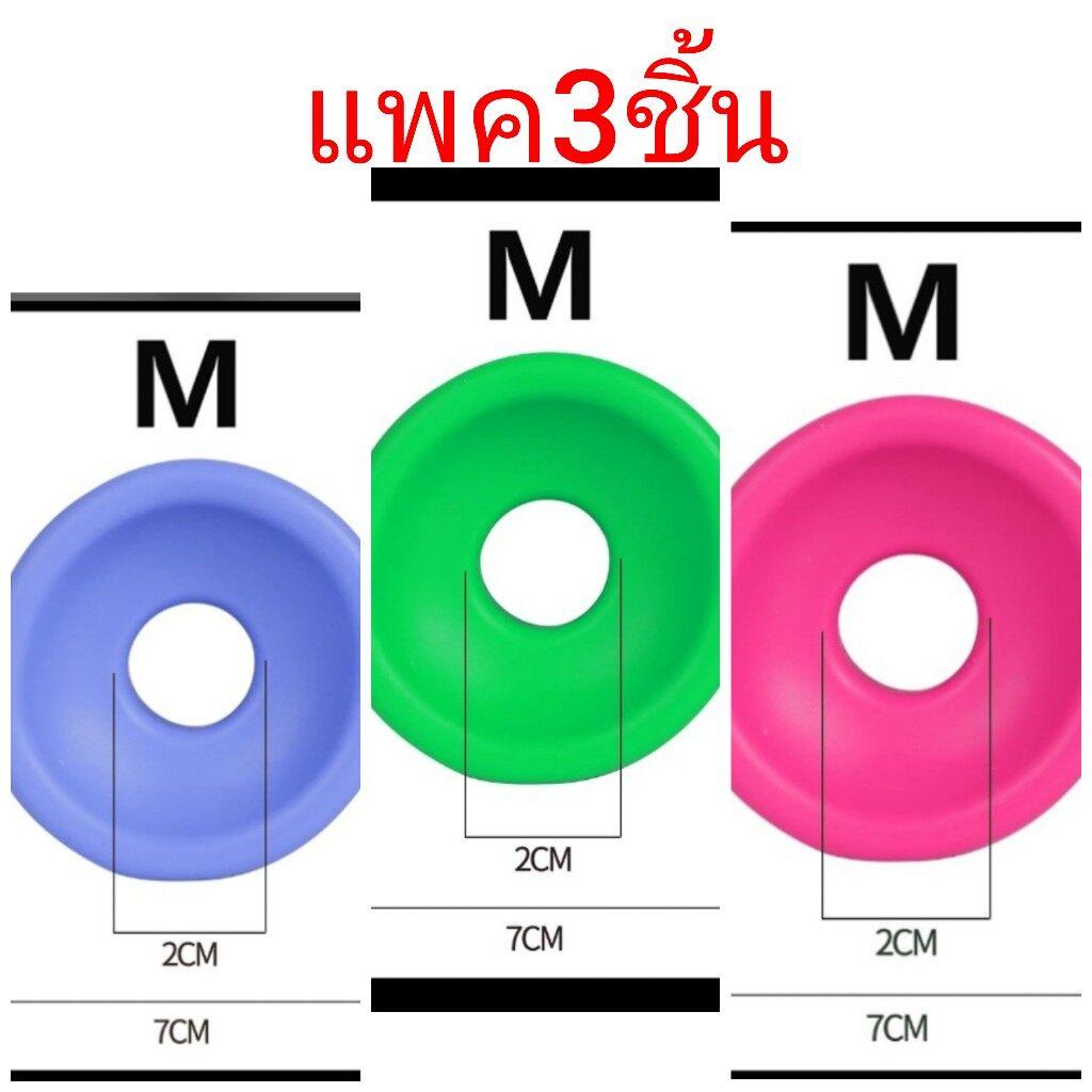hibg jt5 อะไหล่ ยางรัด กันน้ำ ชนิดแบน แบบสีสัน เฉพาะขนาดM ทรง กระบอก 7*22.5cm colourful rubber 1ชิ้น