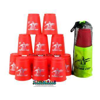 ProudNada Toys Stack Cup  เกมส์เรียงแก้ว(สีน้ำเงิน) Magic flying stacked cup 12 PCS Rapid cup NO.P13-