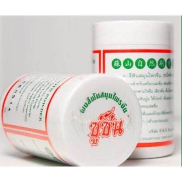 (6 กระปุก ) ซูซัน ผงสีฟันสมุนไพรจีน 80กรัม ยาสีฟัน ยาสีฟันแบบผง ยาสีฟันสมุนไพร ฟันขาว ลดการเสียวฟัน