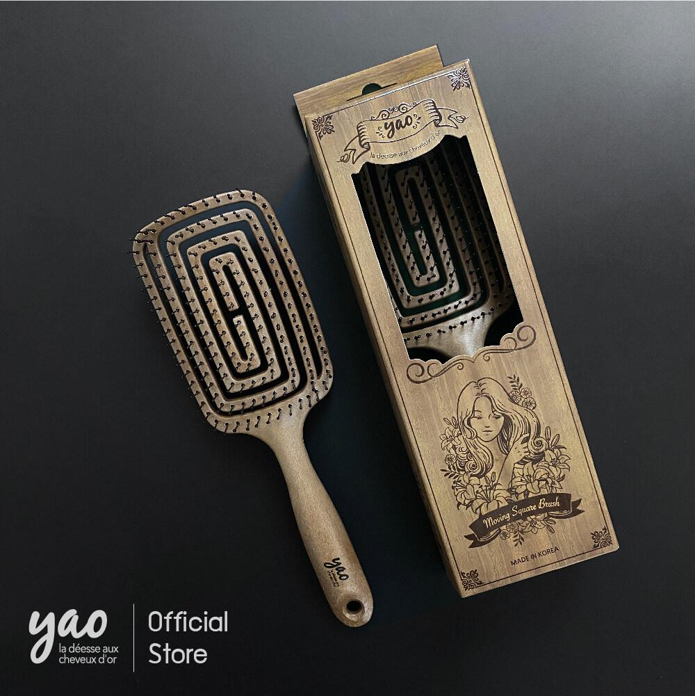 Yao Moving Square Brush Wooden Texture หวีสำหรับแก้ผมพันกัน รุ่นสี่เหลี่ยมใหญ่ สำหรับคนผมยาว สีไม้ธรรมชาติ (pre Order รอส่งสินค้า 3-5 วัน).
