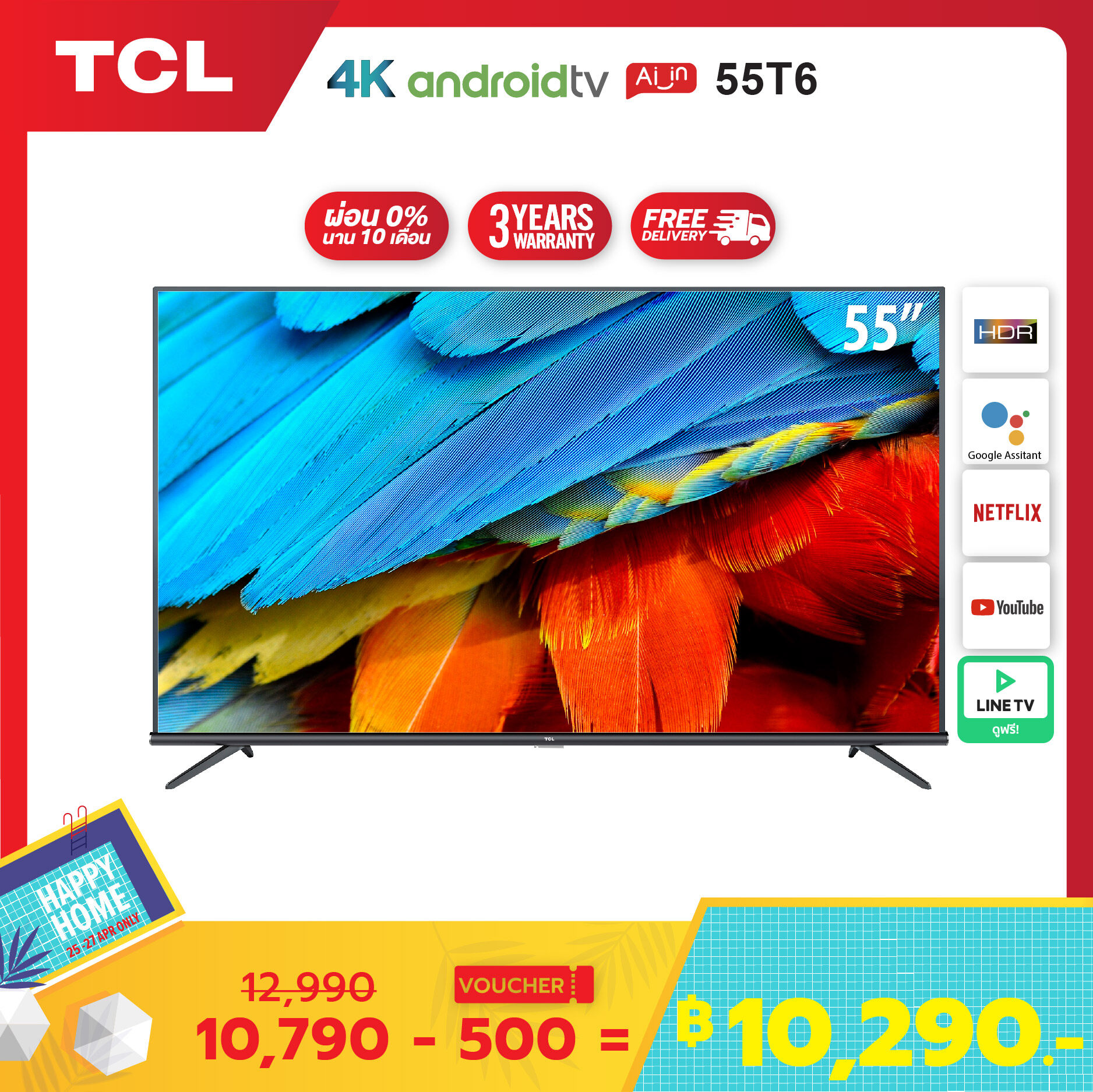 [สามารถเลือกผ่อน 0% 10 เดือนได้] Tcl ทีวี 55 นิ้ว Led 4k Uhd Android 9.0 Wifi Smart Tv (รุ่น 55t6)metallic- Google Assistant & Netflix &youtube-2g Ram+16grom-Free Voice Search Remote.