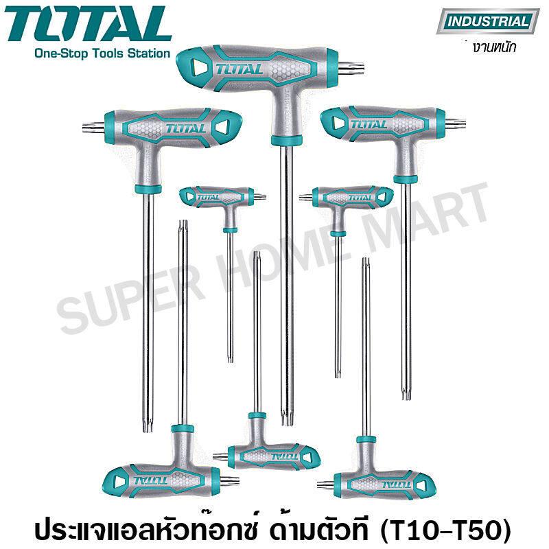 Total ประแจแอล หัวท๊อกซ์ ด้ามตัวที T10-T50 (8 ตัวชุด) รุ่น THHW8083 ( Tork Key Wrench with Handle ) - ไม่รวมค่าขนส่ง
