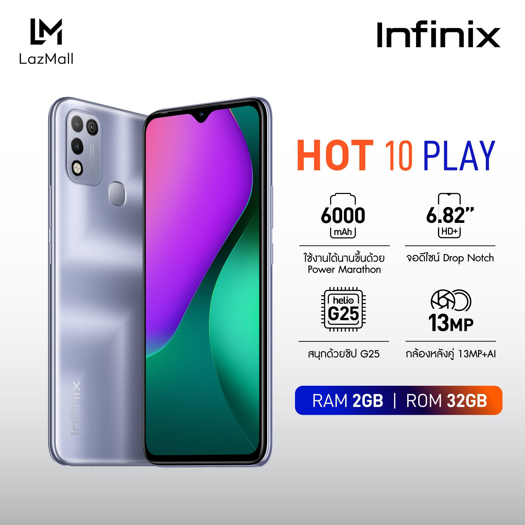 [เริ่มขาย 31 มี.ค.] Infinix Hot10 play (2GB+32GB)